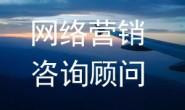 佛山顺德企业网站运营推广,B2B代运营,微信小程序